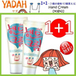 1 Buy 2 Get[1+1](YADAH)Hand Cream 40g×2【KOREA COSMETICS】
