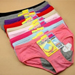 Sanitary Seamless High Waist Up Slimming Hip Lifting Magic Panties Underwear