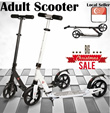 [Best Christmas Gift] 100% Authentic Sun Color adjustable Adult Scooter/kids and adults/local seller