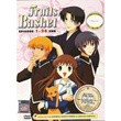 Fruits Basket  (Episode 1 - 26 End Anime DVD)