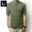 LIHOMME summer new men's casual men's cotton short-sleeved linen shirt ice pairs