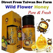 Wild Flower Honey 100% Pure Raw Honey 700g Direct From Taiwan Bee Farm (Free Shipping over $40)