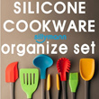 ★SILICONE COOKWARE★ / 4piece 5piece 6piece 7piece SET / spatula / Cook /tongs / ladle / Made in Korea