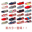 New Arrival/Unisex Casual Sneakers Canvas Shoes/Korean Style Leisure Sneakers/Candy color/Stude