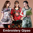 [Free shipping]2015 Chinese Embroidery Fashion/Plus size/New arrival CNY Qipao cheongsam/chinese/旗袍/party dress