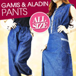 [JEANS] GAMIS and ALADIN PANTS_ALL SIZE