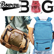 BOURZU Bags Korean Style Canvas BACKPACK MESSENGER IPAD LAPTOP Original Series
