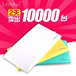 Lepow Poki 10000mAh Power Bank Lithium Ion Polymer Slim MIUI Portable Charger For Xiaomi Htc Huawei Samsung Apple