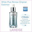 [LANEIGE] White Plus Renew Original Essence 40ml / Whitening Essence / 2013 New / Song Hye-gyo Essen