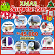 [Qoo10 Xmas Event] Xmas Eve Surprise BOX 100% Wininng (Instant Draw)