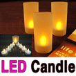 Flikckering Blow Sensitive Digital LED Candles Flameless Tea Light
