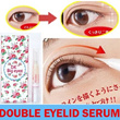 Instant And Natural Double Eyelid Serum