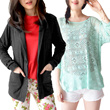 ORIGINAL UN*qLO***NEW-CASUAL BLAZER-KNIT BLOUSE-SUPER KEREN*ORIGINAL*OFFICE LOOK-FASHION STYLISH-BLOUSE-KEMEJA-BAJU WANITA