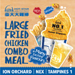 [LIMITED TIME OFFER] TAIWAN NO.1 HOT STAR COMBO MEAL. Includes Large Fried Chicken + Flavoured Fries + Drinks. Incredible Savings! Available at Ion Orchard Nex and Tampines 1.