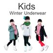 Flat Price▶Kids′ Winter Warm Fashion Tips◀GFA- Kids′ Winter Underwear Velvet Pants / Ultra Warm Children winter leggings-Don't Afraid Cold Weather