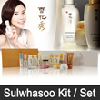 ★100% Authentic★Best Selling Item★[Sulwhasoo KitSet] Miniature Size Package Price!!Get more pay less!
