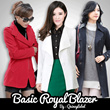 QuincyLabel Basic Blazer // Royal Long Coat Hoodie // Two Toned // New Collection//Tokyo Coat//best seller