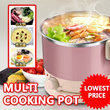 ★LOWEST PRICE★Multi Cooking★PotElectric Portable Boiler/Electronic Cooker Noodle Pot/HOT POT