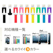[IPhone5S new iphone correspondence] authentication chip-mounting transfer cable Lightning USB cable charger cable iphone5 eye phone 5 iPhone5lightning