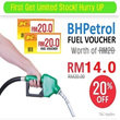 [20% on Mobile App Only]Get BHPetrol Fuel Voucher Worth RM 20 Max 1 order  each Member~!