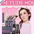 ★BEST PRICE★(ETUDE HOUSE) Eye makeup collection point【FREE GIFT・KOREA COSMETICS】