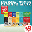 ★BIG SALE★ Korean Mask Sheet 30pcs ONLY RM 19.9! Choose Up to 3 Options (Each option has 10 pcs) / 30pcs 1 Shipping Fee!!