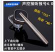 Samsung N975i universal HD quality binaural stereo Bluetooth voice answer Headset 4
