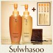 Korean Cosmetics ♥ The Golden Fishery [Sulwhasoo] Gentle Cleansing Oil / Gentle Cleansing Foam / Herbal Soap / AMOREPACIFIC