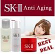 SK-II Anti Aging Package *Clear lotion 10ml-fte 10ml-stem power 2.5gr *clear lotion 10ml+fte 10ml