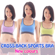 [HEAVEN] CROSSBACK SPORTS BRA / Victoria Camisole bra / Camisole Bra top Magic Bra / Underwear / Racerback bra Bandeau Bra / Cage bra Seamless bra - Sizes Available