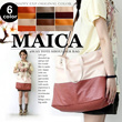 CEVIRO THE BEST ITEM  *MAICA SHOULDER BAGS / TOTE BAGS* [NEW][BEST SELLER]*SPECIAL PRICE*