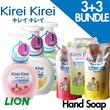 [Special Sets] Kirei Kirei Foaming Hand Soap 3*(200ml Btl+250ml Refill) OR 7*(200ML)!
