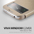 Mercury Goospery Viva Pearl Textured Flip Cover Smart Mobile cell phone Case Gold Gray Black - iPhone 5/5S 4/4S Galaxy Win Grand2 Grand Note3 Neo Note2 Note1 Active S5 S4 S3 LG G2 GPro2 GX Gpro