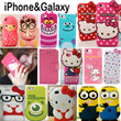 Hello Kitty silicone case iPhone 6/iphone6 plus5/5S/5C/4/4S case iPhone5S case/ iPhone 5case Galaxy S4/S3/note3/note2case/iphone 5Ccase/galaxy note3 case/galaxy s5 case/galaxy s4 case