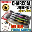 ★QUALITY★ 4pc Set SOFT TYPE Premium Korea Charcoal Toothbrush (Upgraded Version)/Double Fine Bristles/Sensitive Gums/Firm Handle