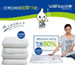 High Quality Vacuum Bag★WenBo Vacuum Storage Bag