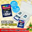 【便利なカードケースと32GBSDHCカード1枚のセット】【正規国内販売代理店】成人式に!卒業式・送別会、これからのカメラ需要に大活躍!トランセンド[Transcend] TS32GSDHC10 [32GB] Class10 【SDカード/SD/32ギガバイト/メモリーカード/SDHCカード】