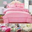 2014New [Free shipping]4PCS NEW SOFT Set Cotton Bed Sheet+ Duvet Cover+ PILLOWCASES/ Fashion Bedding Set 4 PCs / Bedroom Comforter Set/ pink antinode/stripe/carton/100%cotton