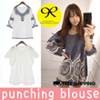 ★2014 New arrival★ Punching Blouse / dress / girly / Spring fashion / Free Shipping