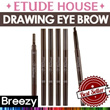 BREEZY ★[Etude House] Drawing Eye Brow /