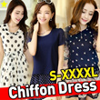 ★Short-sleeved chiffon dress★Plus size M-XXXXL / Korean and Japanese Trend Fashion / cover size / Summer Clothes / Women fashion