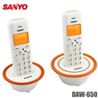 HOT selling!Genuine SANYO Wireless phones Super stylish Digital 2.4G Single Twin Handsets Wireless Home Telephone