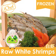 [iChef] LIVE KINGS  -Frozen Raw White Shrimps (900G)
