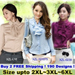 Fr S$12.90 ! Buy 2 FREE Shipping ! High-quality Fashion Office Wear Blouses / Tops / Shirts / 190 Designs for Choice