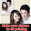 ※Made to Order Special Art Gift※ Only One of World DIY Number Oil Painting for Lover christmas gift