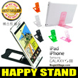 HAPPY STAND Foldable Holder Stand Cradle for iPad Mini iPhone 5 Note 2 4 iPad 2 3 Tablet for Samsung