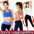 [BUY2 FREE ship]★Hip up!Slim line!Elastic!★Sports Leggings★Bra★Fitness/Yoga/Sports Wear★High Qulity★2014New Upgrade