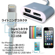 [iPhone5]Lightning Dock connector- lightning micro usb conversion Charge (iOS6.0.2 Verified)(iPhone5 iphone5 ipod iPod nano touch 7 5