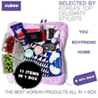 [FREE VIP SHOPPING VOUCHER]CUBOXKOREA -CURATED PRODUCTS in A BOX !! WE ARE OPEN!!