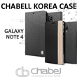 [Chabel/HANTON made in KOREA] SAMSUNG Galaxy Note 4  Metal Square Matal Line Case Cover Casing Flip Diary